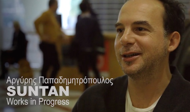 Αργύρης Παπαδημητρόπουλος