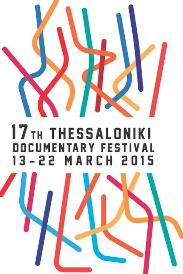 TRUE 17ο Φεστιβάλ Ντοκιμαντέρ Θεσσαλονίκης πόστερ 607