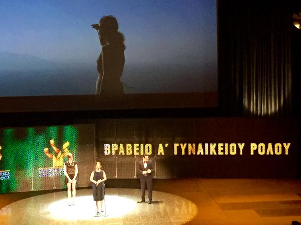 Βραβεία Ελληνικής Ακαδημίας Κινηματογράφου 2015 607