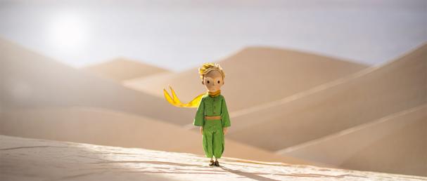 μικρός πρίγκηπας 607