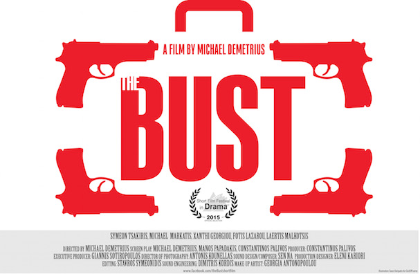 BUST POSTER 1