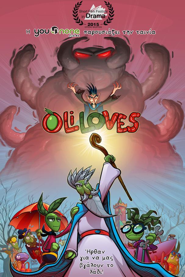 Oliloves 607