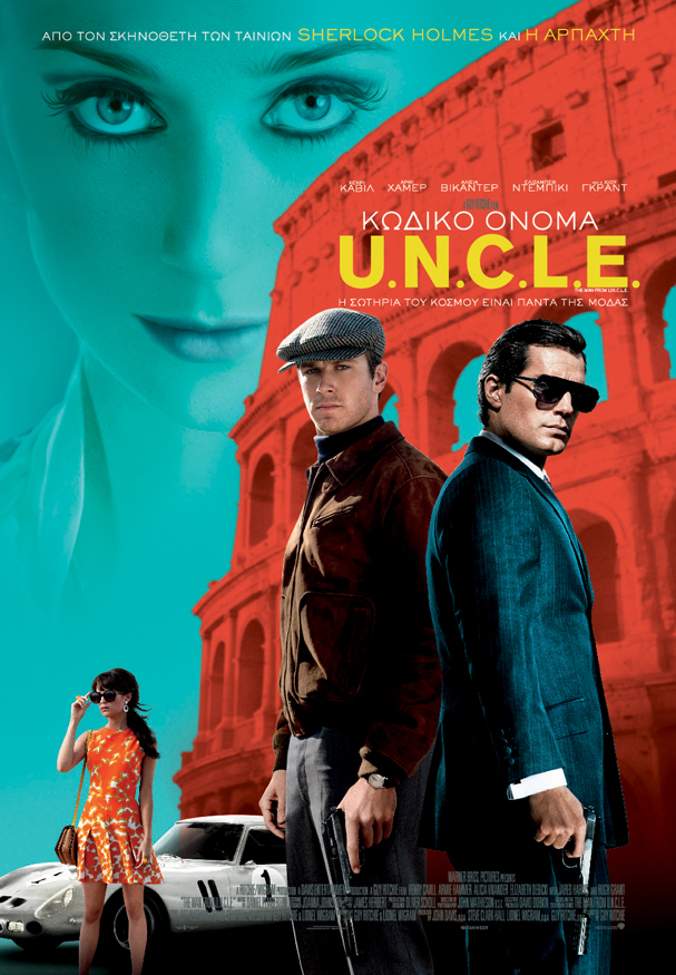 man from uncle poster vertical gr 607
