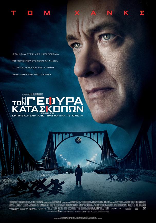 bridge of spies poster gr 607