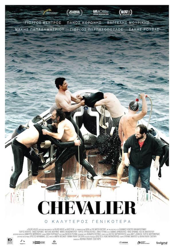 Chevalier Greek Poster