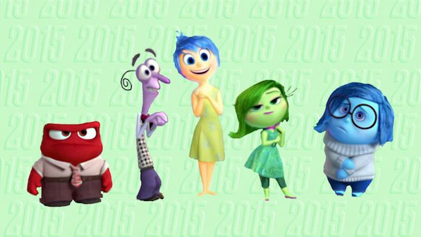 Inside Out MTV