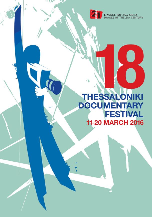 18ο Φεστιβάλ Ντοκιμαντέρ Θεσσαλονίκης Αφίσα 607