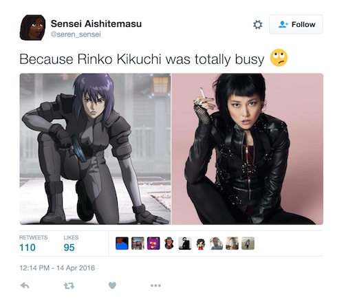 Ghost in the Shell Tweet