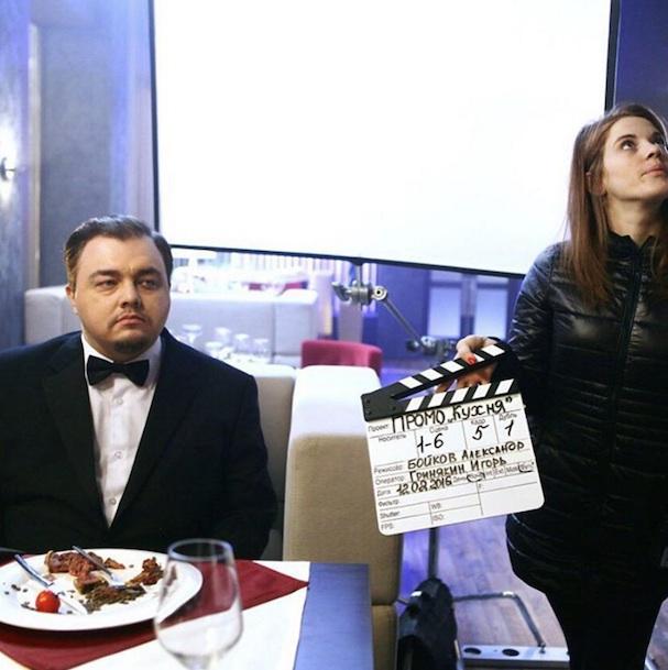 Leonardo DiCaprio Doppelganger