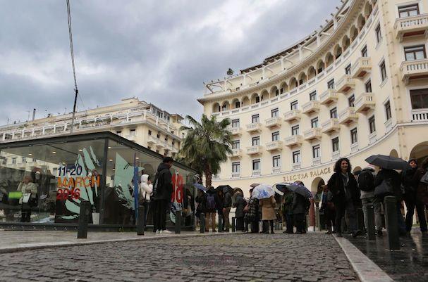 Φεστιβάλ Ντοκιμαντέρ Θεσσαλονίκης 2015