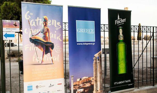 Athens Open Air Film Festival 2016