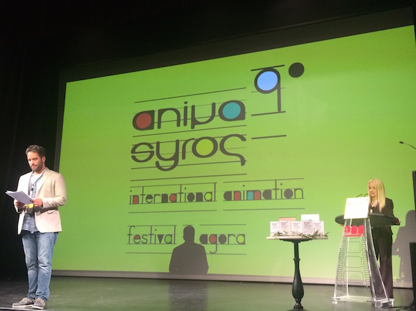animasyros awards 607 1