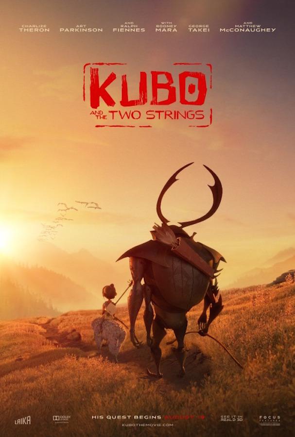 Kubo 607 2
