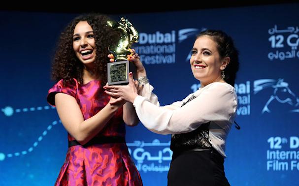 Leyla Bouzid 607 4