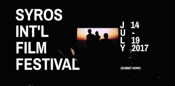 Syros International Film Festival 2017