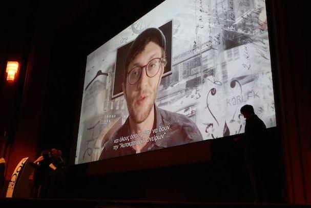 Τελετή Λήξη Φεστιβάλ Ντοκιμαντέρ Θεσσαλονίκης 2017
