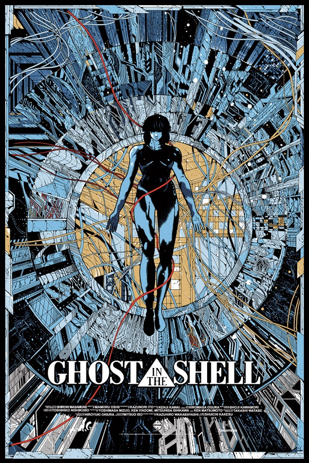 Ghost in the Shell Poster by Killian Eng 607
