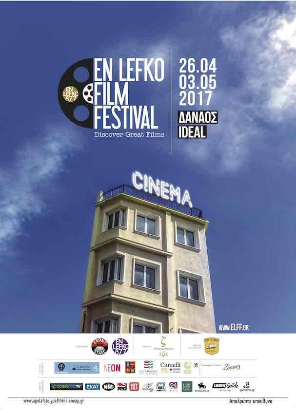 En Lefko Film Festival Αφίσα