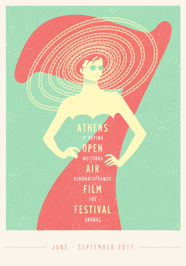 Athens Open Air film festival 2017