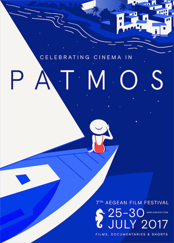 Aegean Film Festival Poster 2017