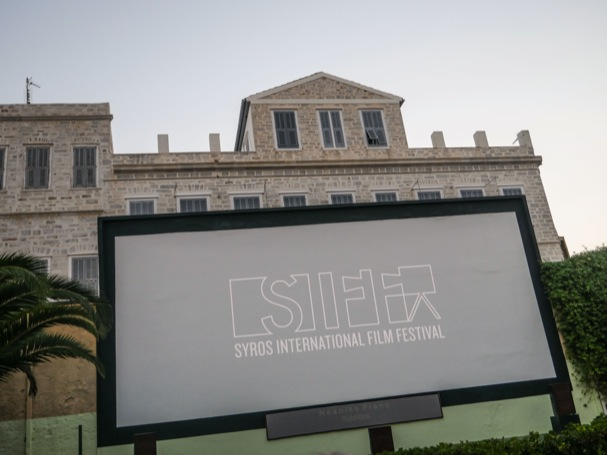 Siff 2017 Day One 607