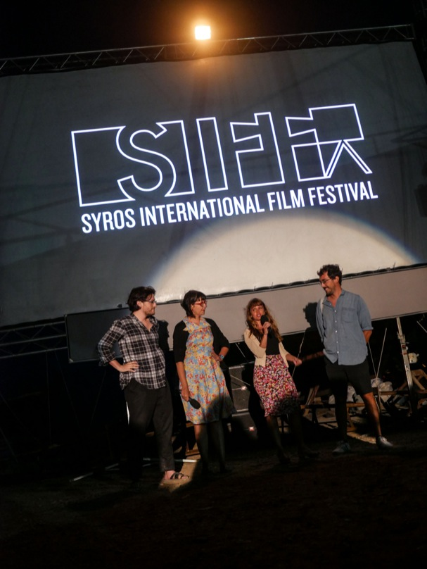 Siff 2017 Day Four 607