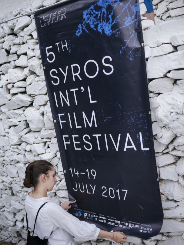Siff 2017 Day Five 607