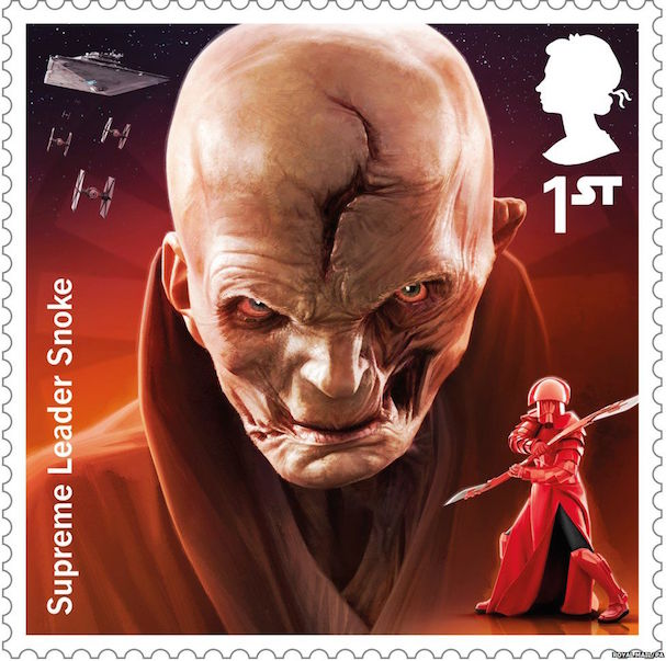 STAR WARS stamps 607 5