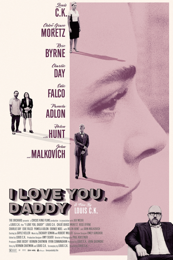 I love you daddy poster 607