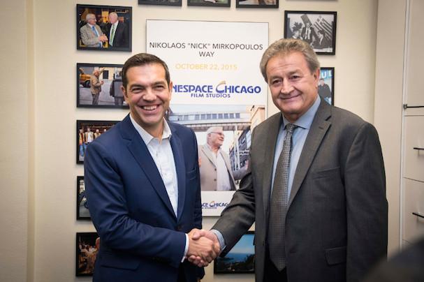 Tsipras Chicago