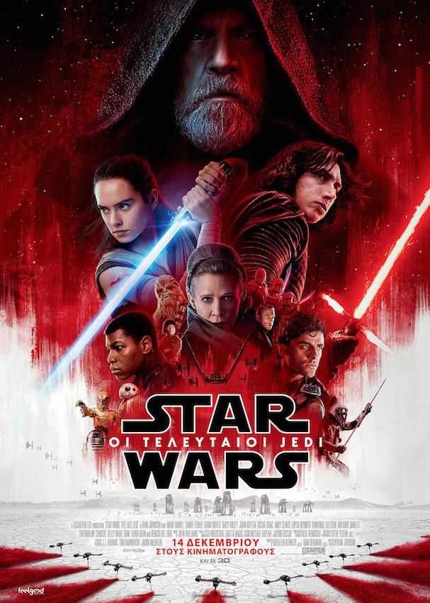 Star Wars Last Jedi poster 607