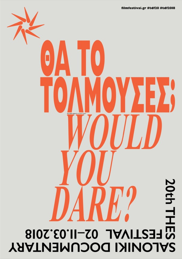 TDF 20 Poster 607