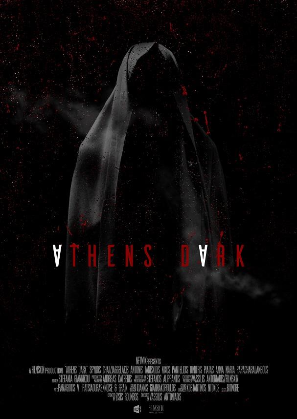 athens dark poster 607