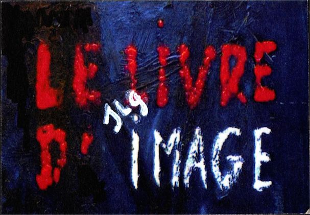 The Image Book 607