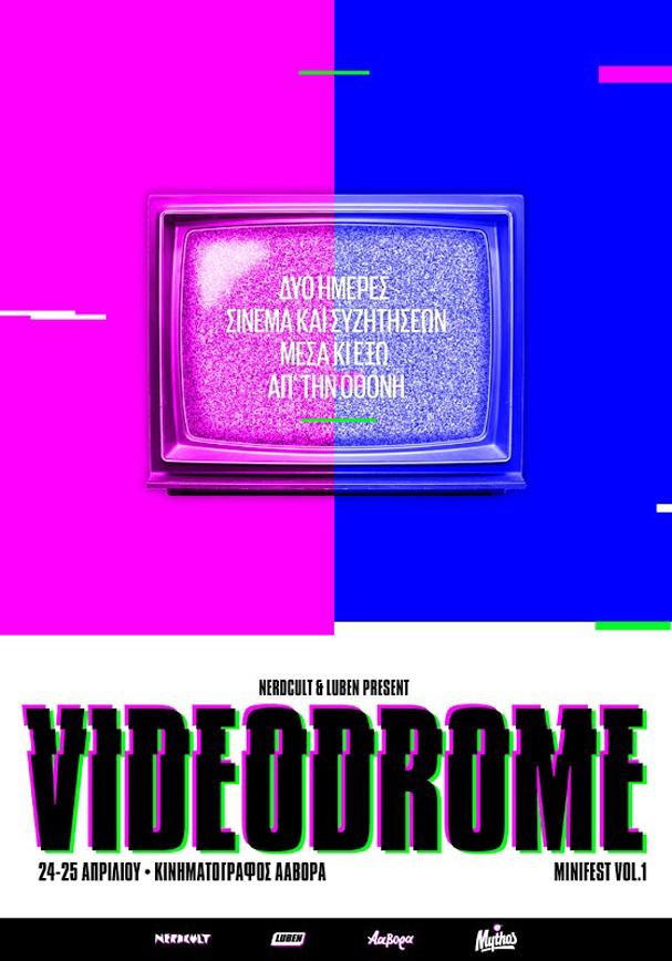 videodrome poster 607