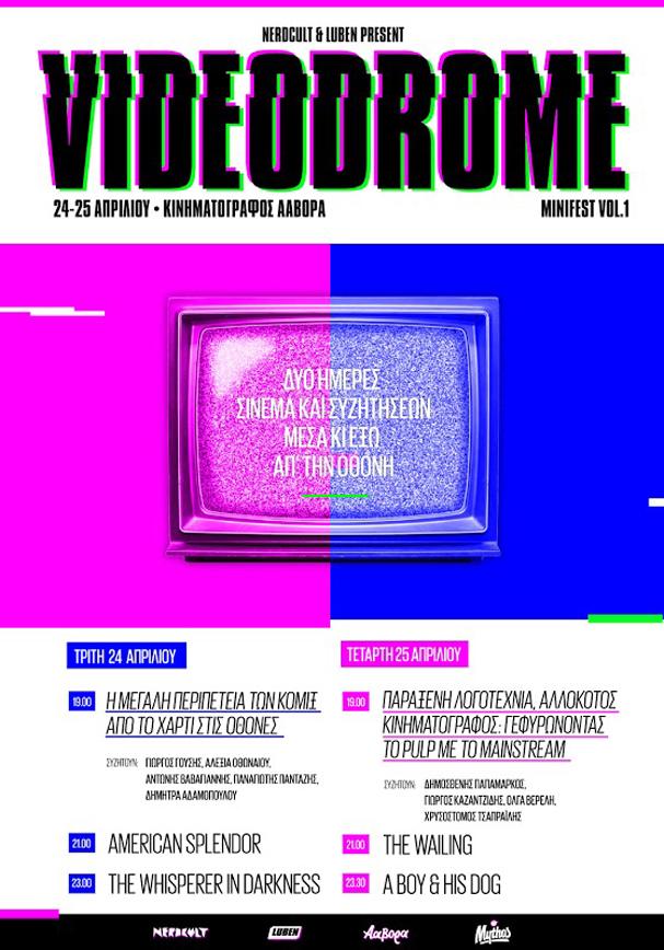 videodrome program 607