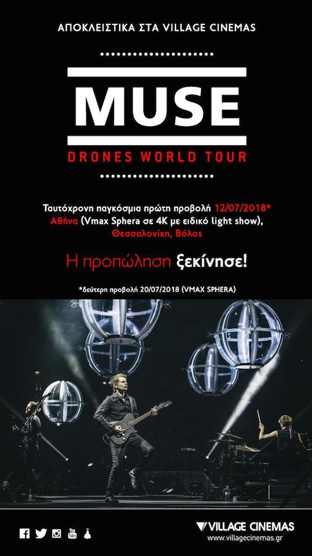 Muse Drones World Tour 607