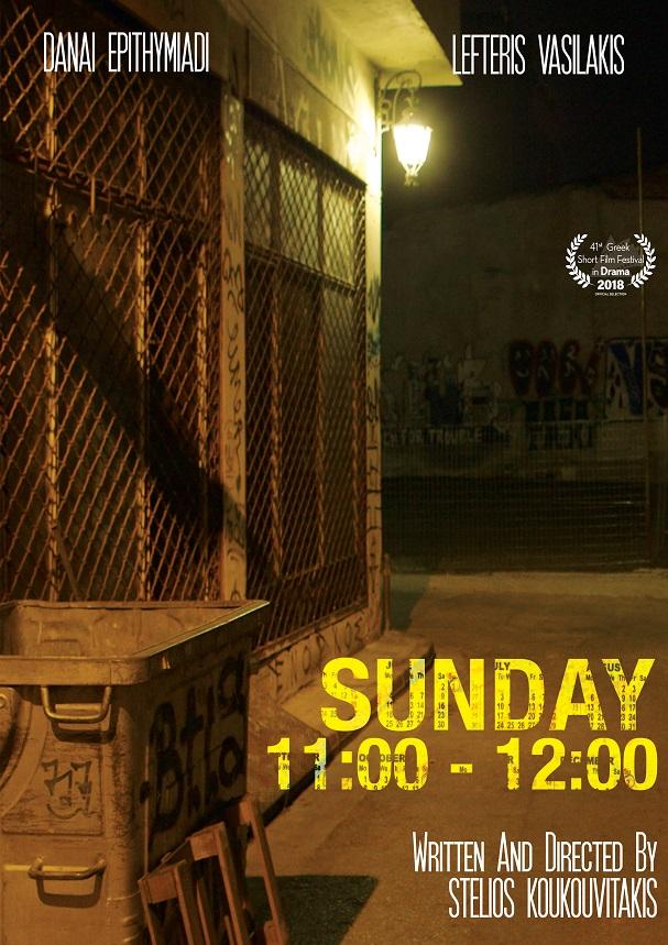 sunday 11-12 poster 607