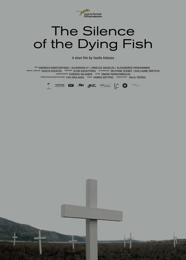 Η Σιγή των Ψαριών Οταν Πεθαίνουν 607