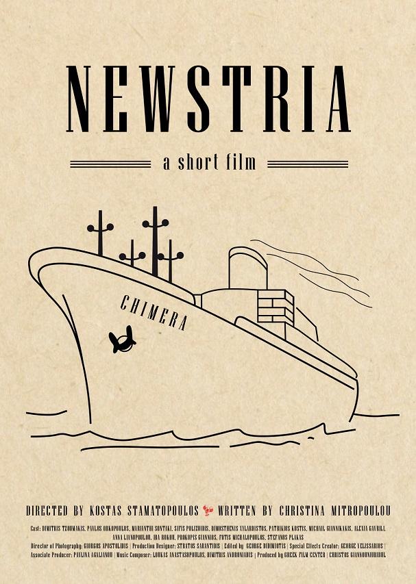 newstria poster drama 607