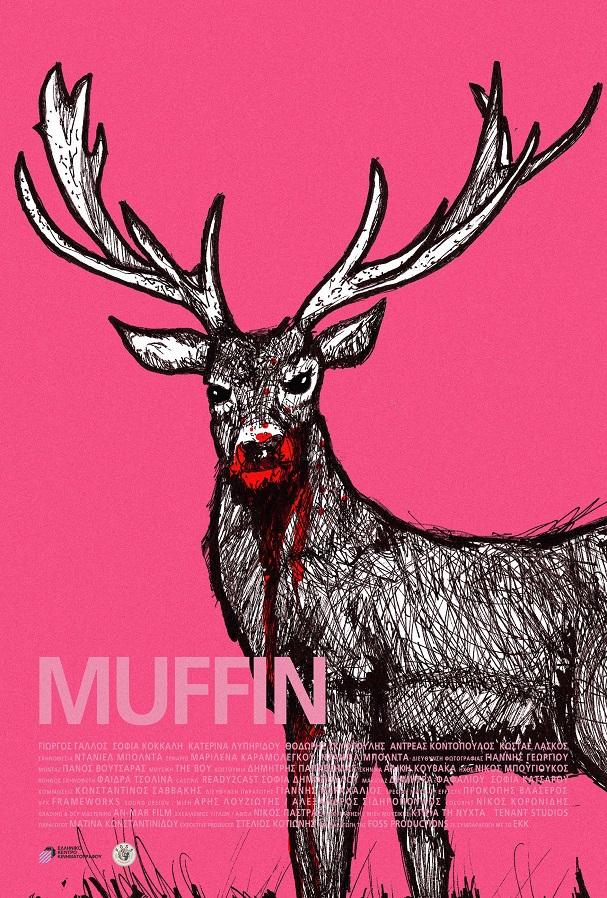 Muffin 607