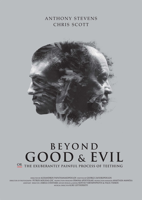 beyond good and evil drama poster 607