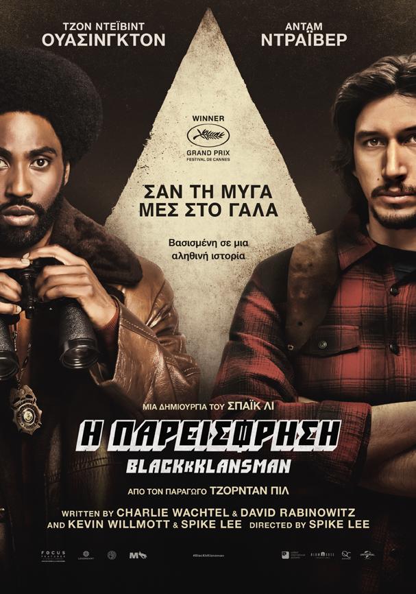 blackkklansman poster gr 607
