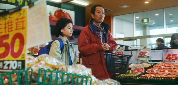 shoplifters 607