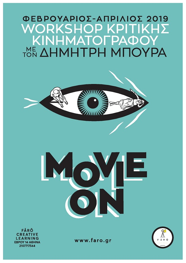 movie on poster 607