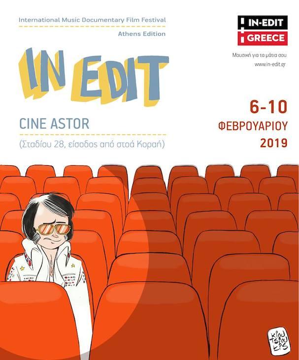 In-Edit 2019 Poster
