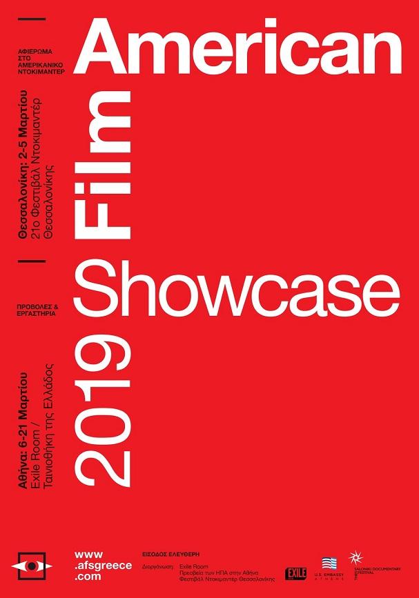 American Film Showcase 2019 607