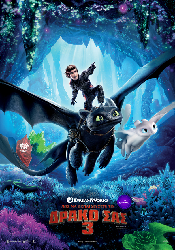how to train your dragon 3 poster gr 607