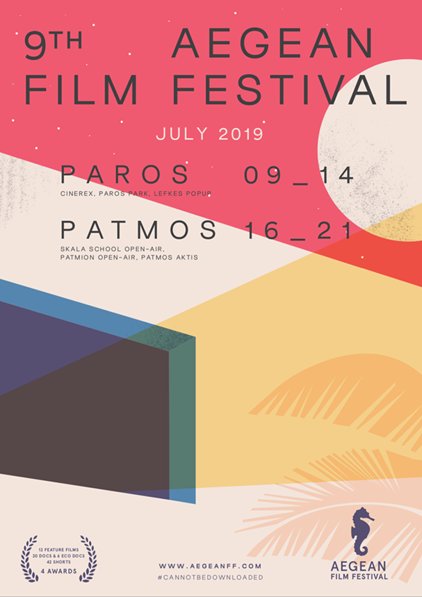 9th aegean film festival 607