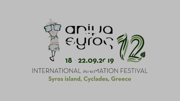 Animasyros 12 poster 607
